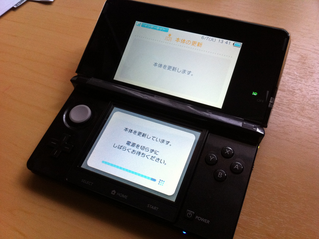 3DS: Firmware-Update bringt Video-Funktion